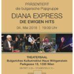 """Концерт на """"Диана Експрес"""" във Виена"""
