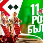 """С празнична програма """"Розите на България"""" учениците от българо-австрийското училище """"Св.св.Кирил и Методий"""" ще отбележат 24 май"""