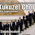 """Тържествен концерт на камерен ансамбъл """"Йоан Кукузел"""" в катедралата """"Св.Стефан"""" във Виена"""
