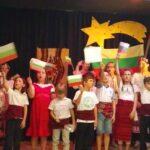 За първи път българите в Инсбрук ще отбележат 24 май с тържество в центъра на града