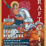 """Художничката Стефка Николова с втора изложба на православни икони в църквата """"Св.Петър"""" във Виена"""
