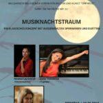 """Концертът """"Музикален сън в лятна нощ"""" обединява опера и пиано"""