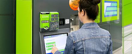 автомат за закупуване на билети за бързия влак до летище Виена
