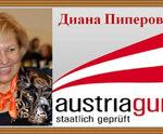 """Непознатата Виена: Виртуална разходка от летище """"Швехат"""" през рафинерията на OMV до центъра на австрийската столица"""