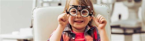 детски преглед на очите