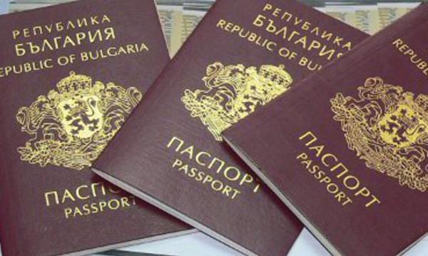 изваждане на български паспорт на дете, родено в Австрия