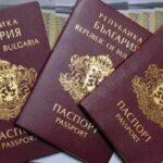 Намаляват таксите за издаване на временен паспорт и свидетелство за съдимост в чужбина