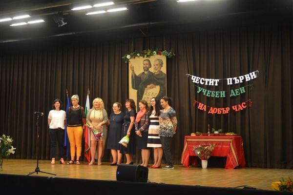 учители, българско училище, Виена