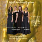"""Studio Musica Orphicus подарява """"Коледно вълшебство"""" на любителите на музиката"""