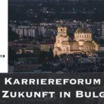"""Австрийски фирми търсят кадри на кариерния форум """"Твоето бъдеще в България"""""""