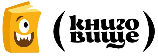 """24 май: Книговище ще бъде специален гост на тържеството на българското училище """"Св.св.Кирил и Методий"""" във Виена"""