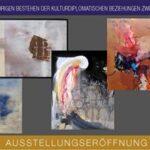 Изложба на картини гради мостове между България и Австрия