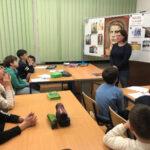 В час по българска история във Виена