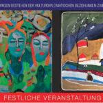 "3-ти март, Виена, БКИ""Дом Витгенщайн"""