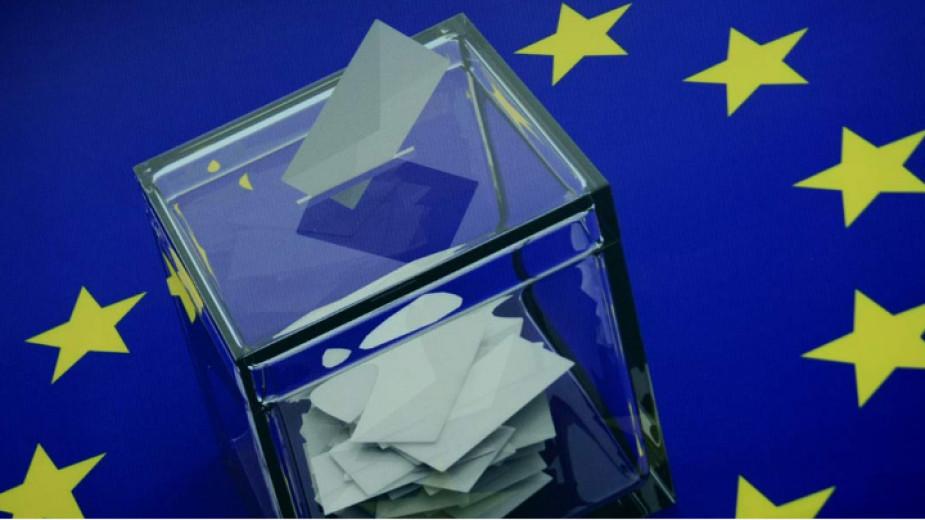 Къде в Австрия могат да гласуват българите на изборите за Европейски парламент
