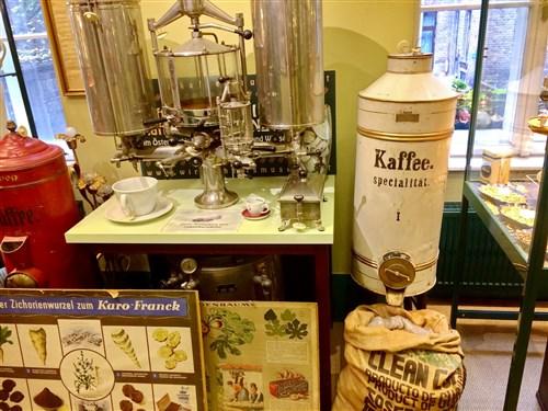 Музей на кафето, Виена