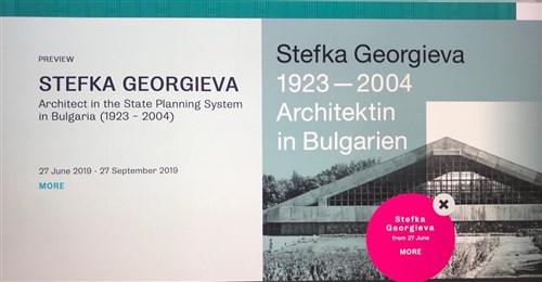 архитект Стефка Георгиева, изложба, Виена