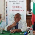 Как сертификатът за знание на български език да бъде признат като документ за владеене на чужд език в държавите от ЕС бе сред основните теми на годишната конференция на АБУЧ
