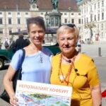 """Инициативата """"Непознатата Виена"""" на пет години"""