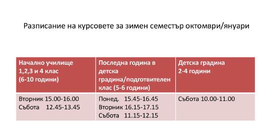 Presentation1-calendar