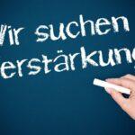 Архитектурно бюро Huss-Hawlik Architekten ZT GmbH, Виена търси офис асистент/ка за 20-25 часа на седмица