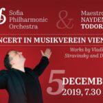 Творби на Панчо Владигеров ще звучат в Златната зала на Музикферайн