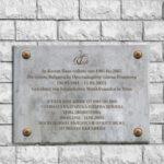 Ще бъде открита паметна плоча на дома на оперната прима Гена Димитрова във Виена