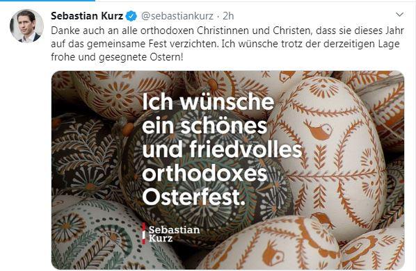 Kurz Oster