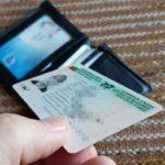 Български лични документи с изтекъл срок ще се признават от Австрия до 31 октомври