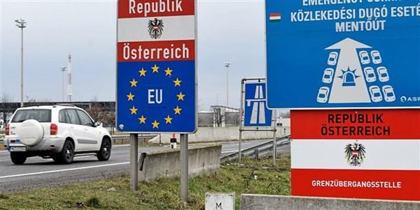 Отпада изискването за предварителна регистрация при влизане в Австрия