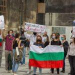Пореден протест с искане за оставка на правителството ще се проведе във Виена