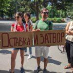 Протестиращите във Виена българи подписаха петиция до Европейската  комисия (видео)