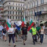 """""""Искаме промяна, а не подмяна!"""" заявиха българи във Виена на поредния протест"""