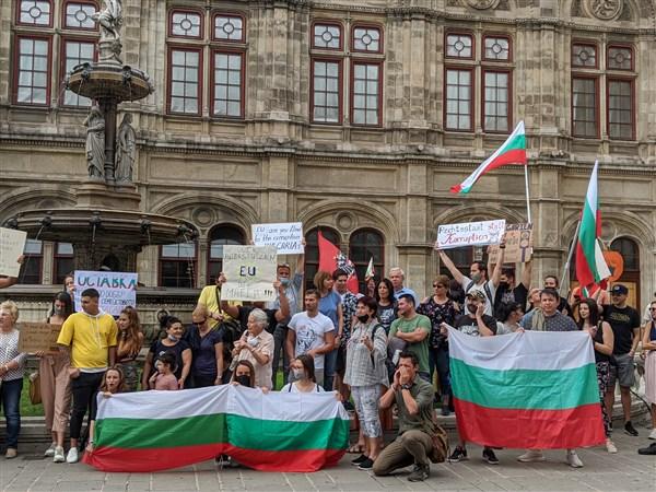 2 септември: Протест Виена 5! Да останем заедно в битката за България!
