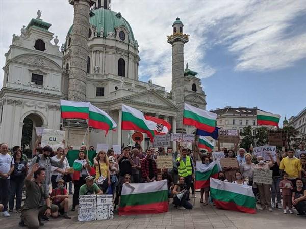 27 септември: Българските протести във Виена продължават