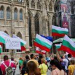 """13 септември: Под мотото """"Това е само началото"""" българи във Виена отново излизат на протест"""