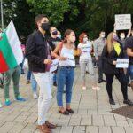 Подкрепа от българи във Виена за протестите в София