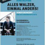 Пианистката Дора Делийска с благотворителен концерт в Музикферайн