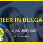 """Австрийски фирми представят работни места на онлайн форума """"Кариера в България"""""""