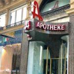 Австрия: От 8 февруари аптеките ще предлагат безплатни бързи тестове