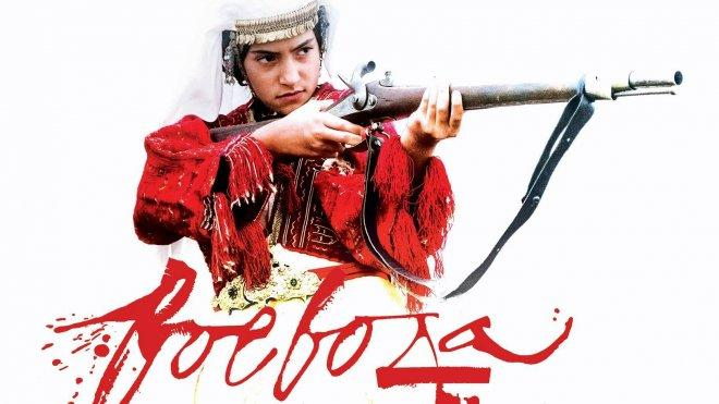"""На 3 март гледаме безплатно в Австрия филма """"Воевода"""""""