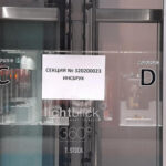 Избори 2021: За два часа избирателната секция в Инсбрукспря работа поради липса на бюлетини