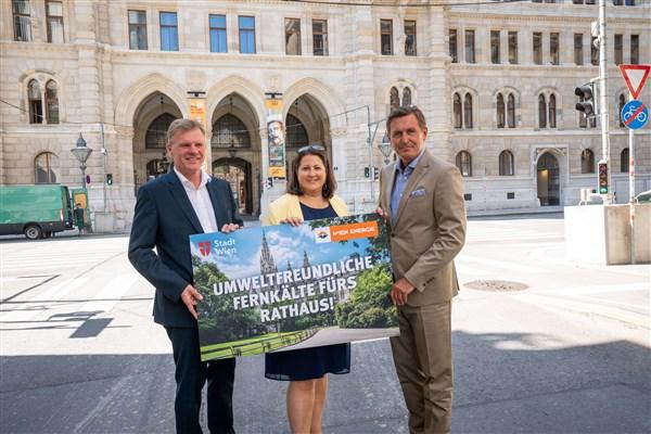 Виена, кметство, централно охлаждане