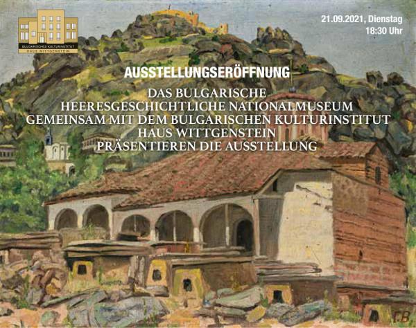 изложба, македония, Дом Витгенщайн